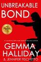 Unbreakable Bond (Jamie Bond Mysteries #1)