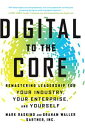 Digital to the CoreRemastering Leadership for Your Industry, Your Enterprise, and Yourself【電子書籍】[ Mark Raskino ]