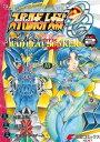 スーパーロボット大戦OG-ジ・インスペクター-Record of ATX Vol.2 BAD BEAT BUNKER【電子書籍】[ SRプロデュースチーム ]