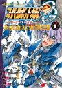 スーパーロボット大戦OG-ジ・インスペクター-Record of ATX Vol.1 BAD BEAT BUNKER【電子書籍】[ SRプロデュースチーム ]