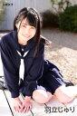 羽立じゅり 伝説女子【電子書籍】[ カスタムメディア企画課 ]