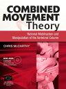 Combined Movement Theory E-BookRational Mobilizati