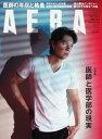 AERA 2016.10.032016.10.03【電子書籍】