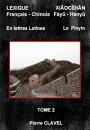 Lexique Fran���ais-Chinois en lettres latines
