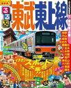 るるぶ東武東上線【電子書籍】