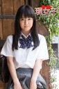 大島珠奈 現女子 Vol.1【電子書籍】[ 大島珠奈 ]