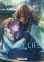 IT'S MY LIFE(5)【電子書籍】[ 成田芋虫 ]