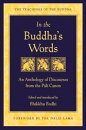 In the Buddha��s words
