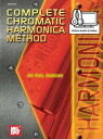 Complete Chromatic Harmonica Method【電子書籍】 Phil Duncan