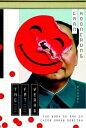 The Fat YearsA Novel【電子書籍】[ Chan Koonchung ]