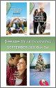 ショッピングheartwarming Harlequin Heartwarming September 2020 Box Set【電子書籍】[ Amy Vastine ]