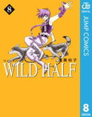 WILD HALF 8