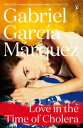 Love in the Time of Cholera【電子書籍】[ Gabriel Garcia Marquez ]
