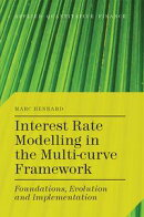 Interest Rate Modelling in the Multi-Curve Framework