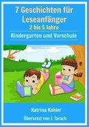 Leseanf���nger: Stufe 1 Sichtw���rter-Buch - 7 einfach zu lesende Geschichten mit Sichtw���rtern