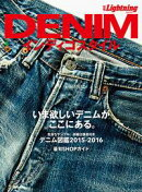 �̺�Lightning Vol.144 DENIM����ǥ�����������