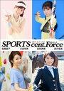 ショッピング皆藤愛子 SPORTS cent. Force Part.2【電子書籍】[ 皆藤愛子 ]