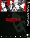 GANTZ 31【電子書籍】[ 奥浩哉 ]