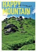 HAPPY MOUNTAIN ���Ǹ��Ĥ��빬��50