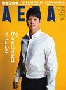 AERA 2017.1.162017.1.16【電子書籍】