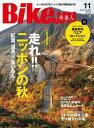 BikeJIN/培倶人 2015年11月号 Vol.153【電子書籍】