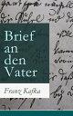 Brief an den Vater【電子書籍】[ Franz Kafka ]