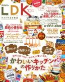 LDK (���롦�ǥ���������) 2015ǯ 10���