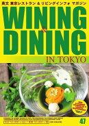 Wining �� Dining in Tokyo�ʥ磻�˥������˥���������� 47