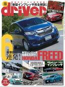driver 2016ǯ11���