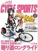 CYCLE SPORTS 2016ǯ11���