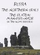 Russia. The Northern Urals. The plateau Man-Pupu-Nyor in the Komi Republic