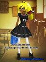 Aria Diamonds: Exchange Student Essays【電子書籍】[ Tiffany Fulton ]