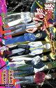 銀魂 帰ってきた3年Z組銀八先生フェニックス ファンキーモンキーティーチャーズ【電子書籍】 空知英秋