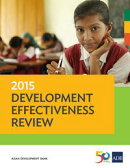 2015 Development Effectiveness Review