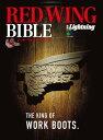 ショッピング 別冊Lightning Vol.156 RED WING BIBLE【電子書籍】