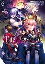 フェイト/エクストラ CCC FoxTail(6)【電子書籍...