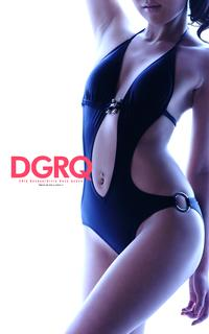 DGRQ 2013 でちゃう!ガールズ レースクイーン グラビア写真集【電子書籍】[ triple a出版 ]