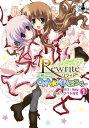 Rewrite�@?OKA��KEN�Ԃ낮?(1)�y�d�q���Ёz[ Key ]