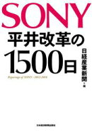 SONY ʿ����פ�1500��