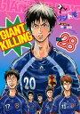 GIANT KILLING28巻【電子書籍】[ ツジトモ ]