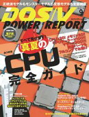 DOS/V POWER REPORT 2016ǯ9���
