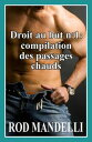 Droit au but n°1 : compilation des passages int ressants【電子書籍】 Rod Mandelli