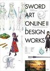 ソードアート・オンラインII Design Works【電子書籍】[ A-1 Pictures ]