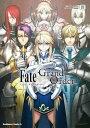 Fate/Grand Order コミックアラカルト IV【電子書籍】[ TYPEーMOON ]