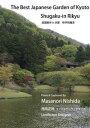 The Best Japanese Garden of Kyoto, Shugaku-in Riky
