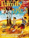 プレジデントFamily (ファミリー)2017年 10月号 雑誌 【電子書籍】 プレジデントFamily編集部