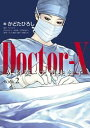 DoctorーX 外科医・大門未知子 BOOK.2【電子書...