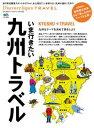Discover Japan TRAVEL ���܍s��������B�g���x���y�d�q���Ёz[ Discover