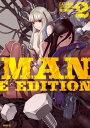 EAT-MAN COMPLETE EDITION2巻【電子書籍】[ 吉富昭仁 ]