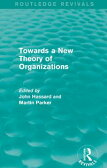 Routledge Revivals: Towards a New Theory of Organizations (1994)【電子書籍】